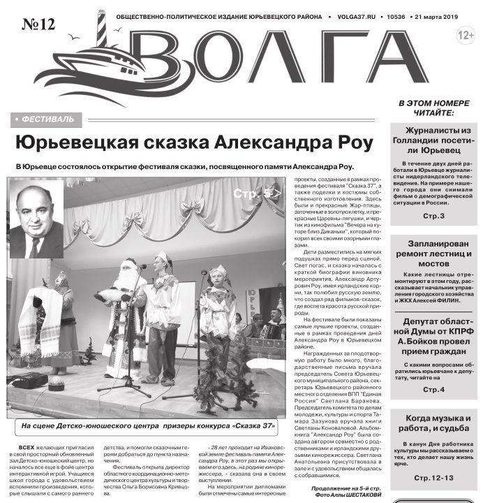 Первый этап Общероссийской акции «Сообщи, где торгуют смертью» стартовал в регионе