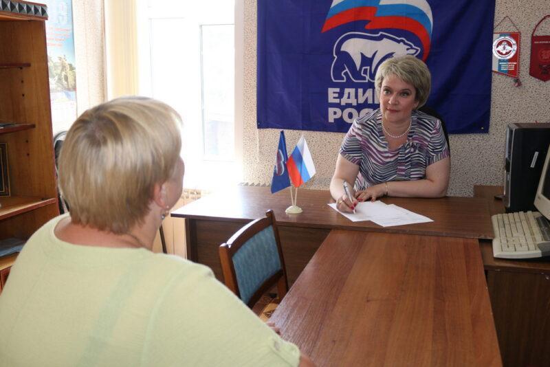 В общественной приемной местного отделения ВПП «Единая Россия» прошел прием граждан
