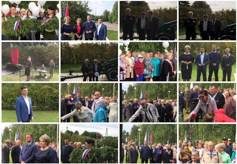 В минувшую субботу на Обелиске Славы состоялся митинг, посвященный открытию памятника труженикам тыла и детям войны