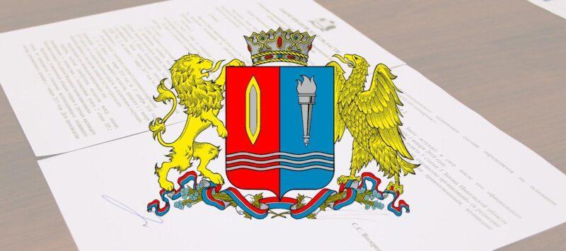 На газификацию муниципалитетов Ивановской области дополнительно направят 34 млн рублей