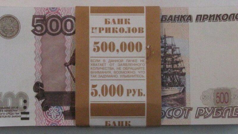 В Ивановской области полицейские регистрируют кражи денежных средств у пенсионеров
