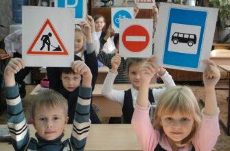 В Ивановской области стартовала Всероссийская акция «Неделя безопасности»