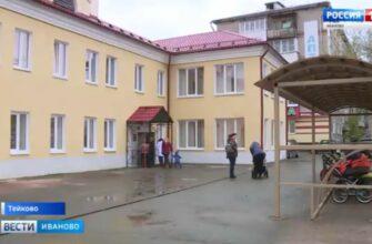 В Ивановской области идет инвентаризация первичного звена здравоохранения