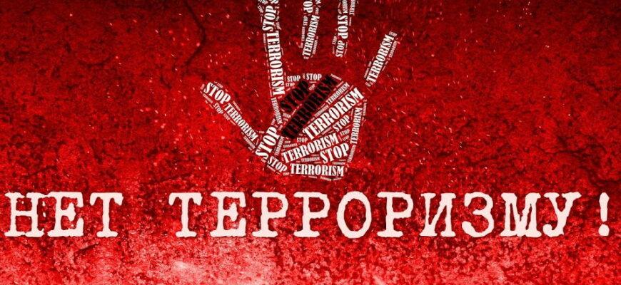 Конкурс плакатов и видеоработ на антитеррористическую тематику «Молодежь – послы мира»