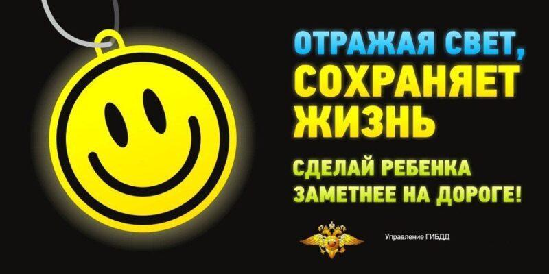 ГИБДД Ивановской области переходит на усиленный режим работы из-за сложной обстановки на дорогах