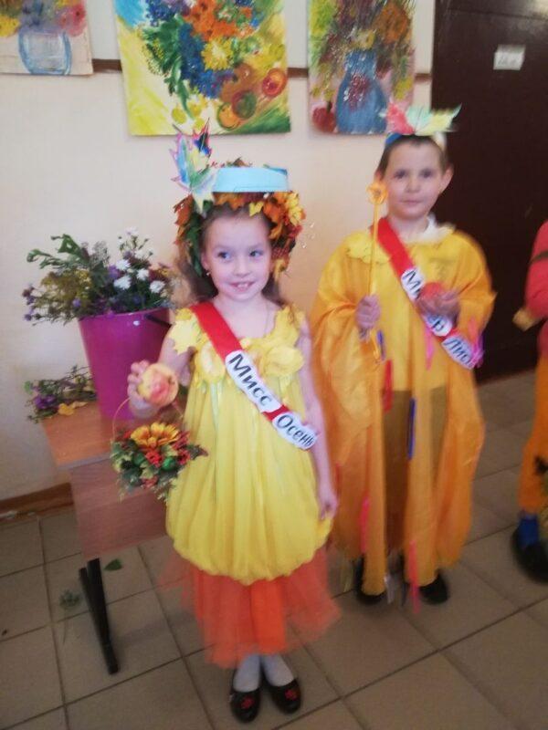 Осенний конкурс в Ёлнатской школе