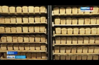 Пучежский хлеб будут отправлять за границу