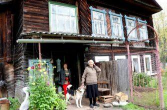 Старый дом - хранитель многих тайн