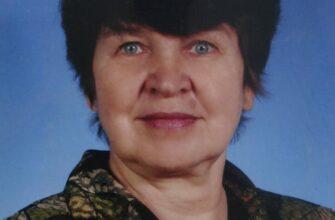 Смирнова Лидия