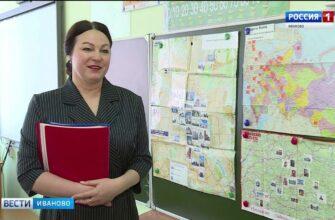 Шесть педагогов Ивановской области одержали победу в конкурсе лучших учителей