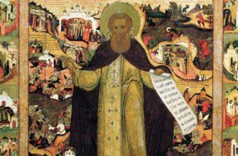 С праздником преподобного Сергия Радонежского
