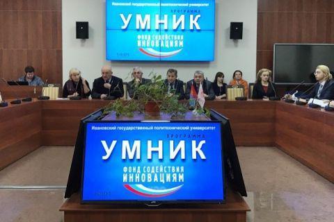 Финалисты конкурса «Умник» в 2019 году получат 2 миллиона рублей