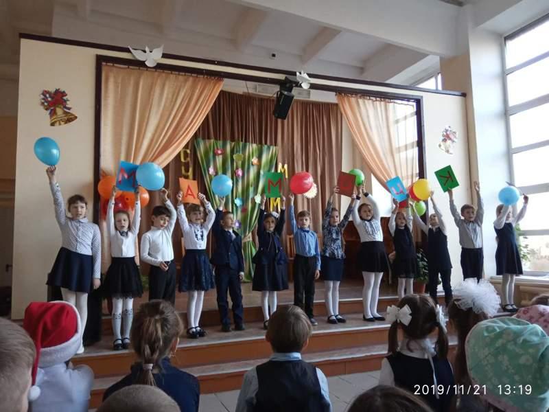 День матери в Ёлнатской школе