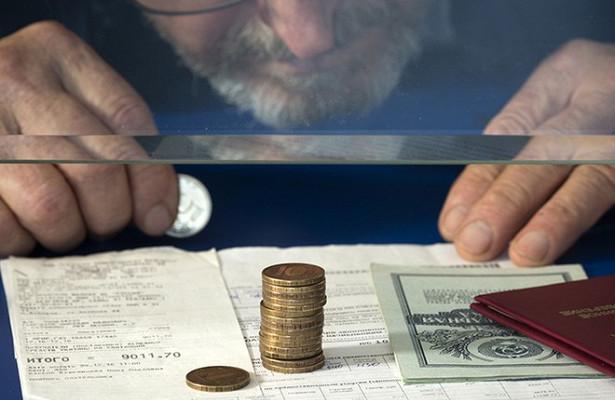Минэкономразвития предложило запретить взыскание долгов с пенсий
