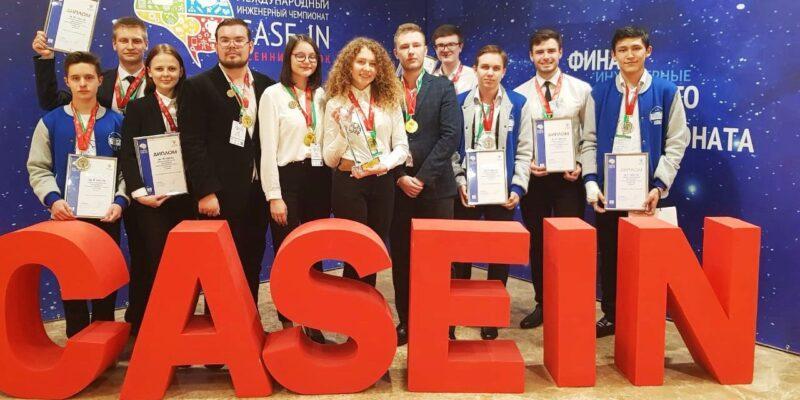 Студенты энергоуниверситета вошли в число победителей чемпионата «CASE-IN»