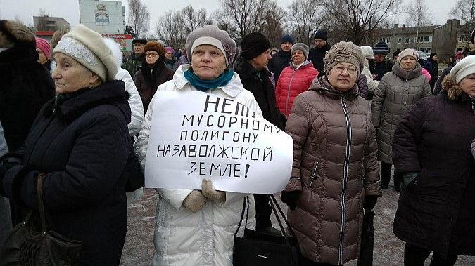 В Заволжске прошел митинг против мусорного полигона