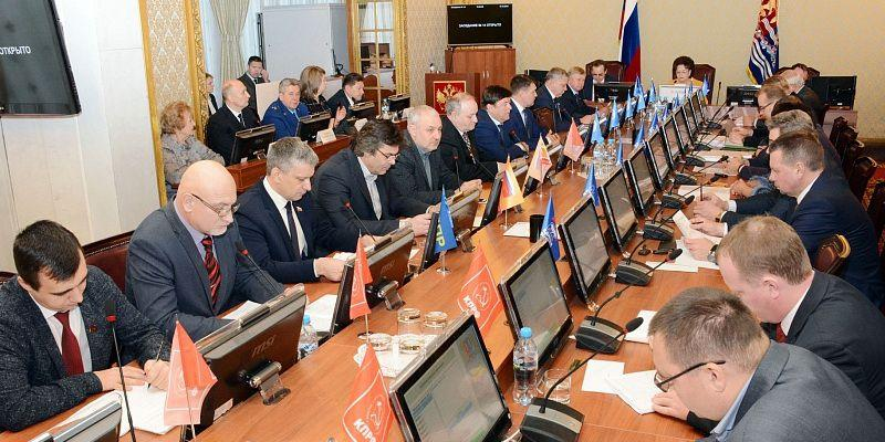Принят бюджет Ивановской области на 2020 год