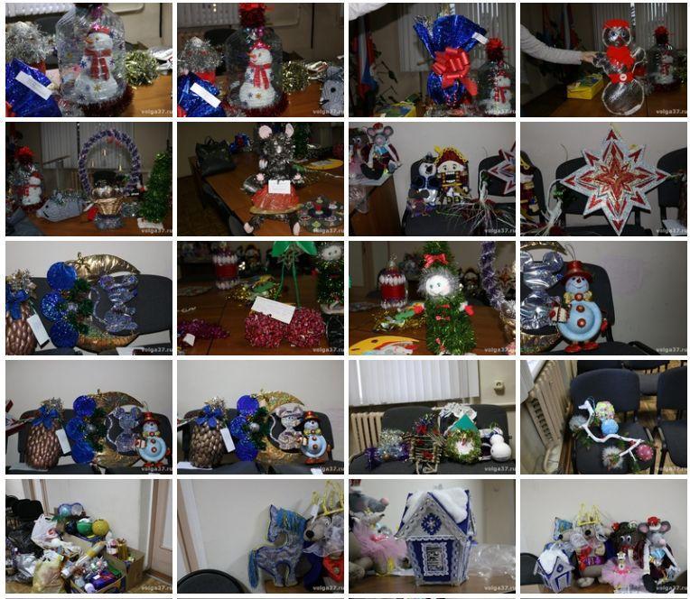 В Юрьевецком районе выбрали лучшую новогоднюю игрушку