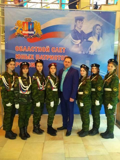 «Каскадовцы»  на очередном слете патриотов