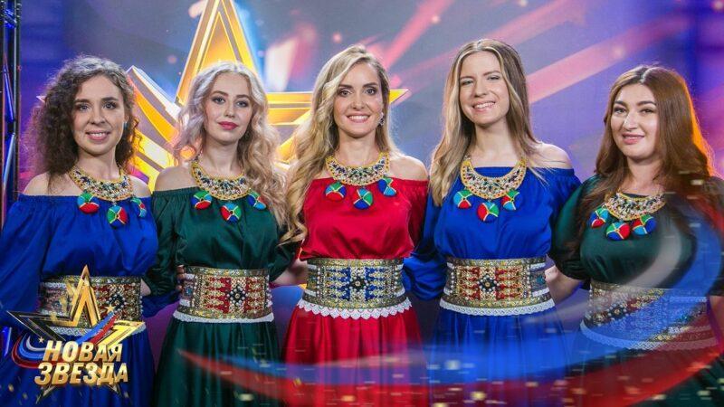 Модерн-фолк группа «Русален» представляет Ивановскую область на Всероссийском телепроекте