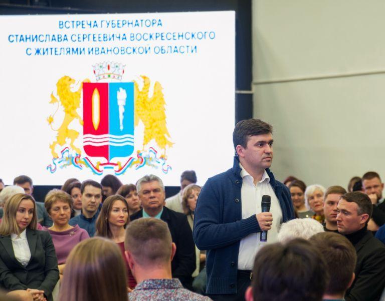 Станислав Воскресенский на встрече с жителями региона: о дорогах