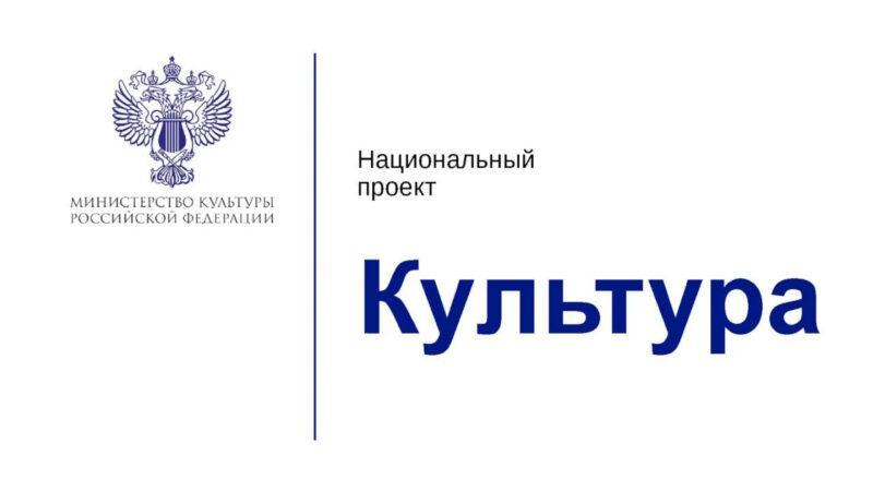 Ивановскую область назвали одним из регионов-лидеров в России по приросту посещаемости учреждений культуры