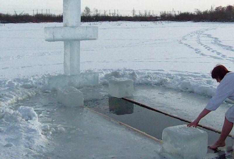 Безопасность Крещенских купаний