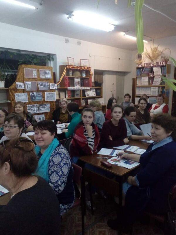 """Исторический кроссворд"" в Ёлнати"