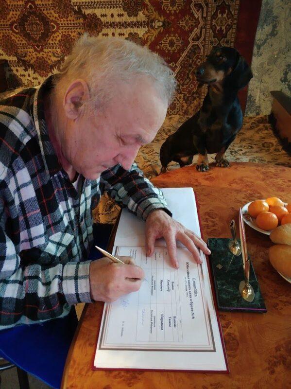 Чествования золотых юбиляров семейной жизни в Юрьевце