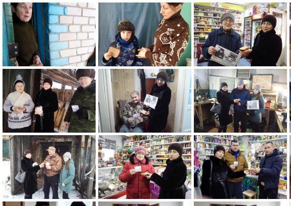"""Акция памяти """"Блокадный хлеб"""" в  Михайлове (фоторепортаж)"""