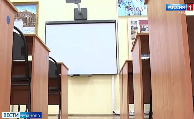 На вынужденные каникулы ушли школьники Родниковского района