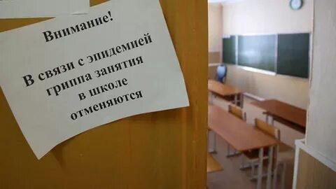 В Иванове все школы закрываются на карантин с 10 февраля