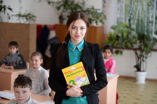 11 учителей получат по миллиону рублей