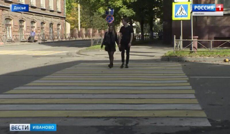 В Иванове пройдет городской слет юных инспекторов движения