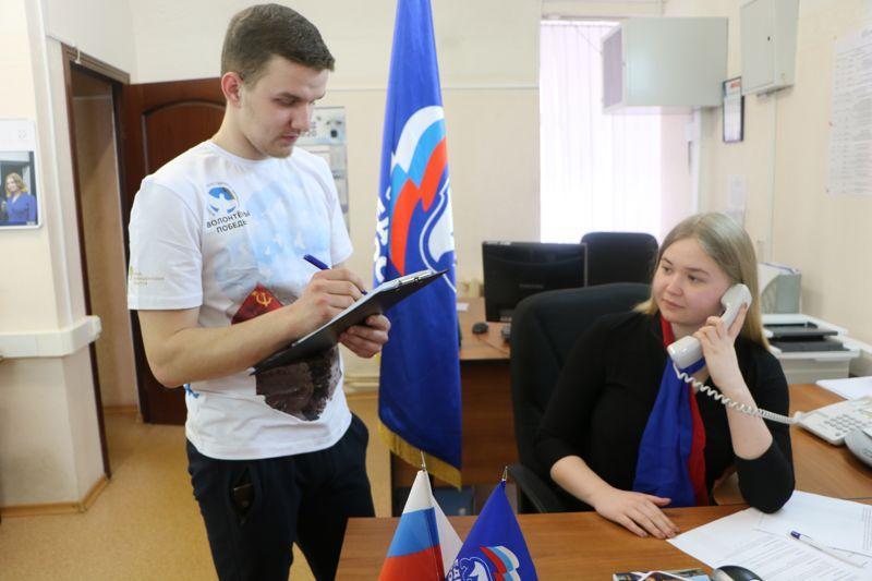 В Ивановской области начал работу Центр волонтерской поддержки