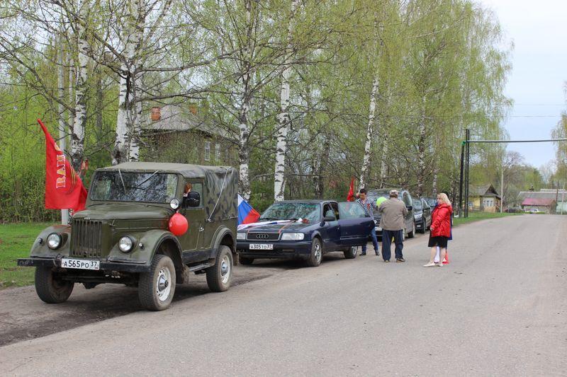 Автомарш в Михайловском сельском поселении (видео)