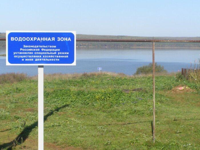 Об ответственности за нарушения правил движения и стоянки транспортных средств в охранных зонах водных объектов