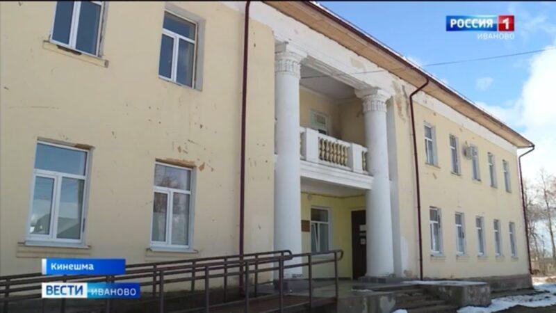 Хирургическое отделение Кинешемской ЦРБ закроют на карантин