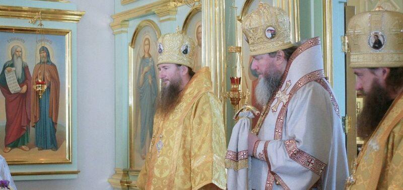Патриарх наградил епископа из Ивановской области