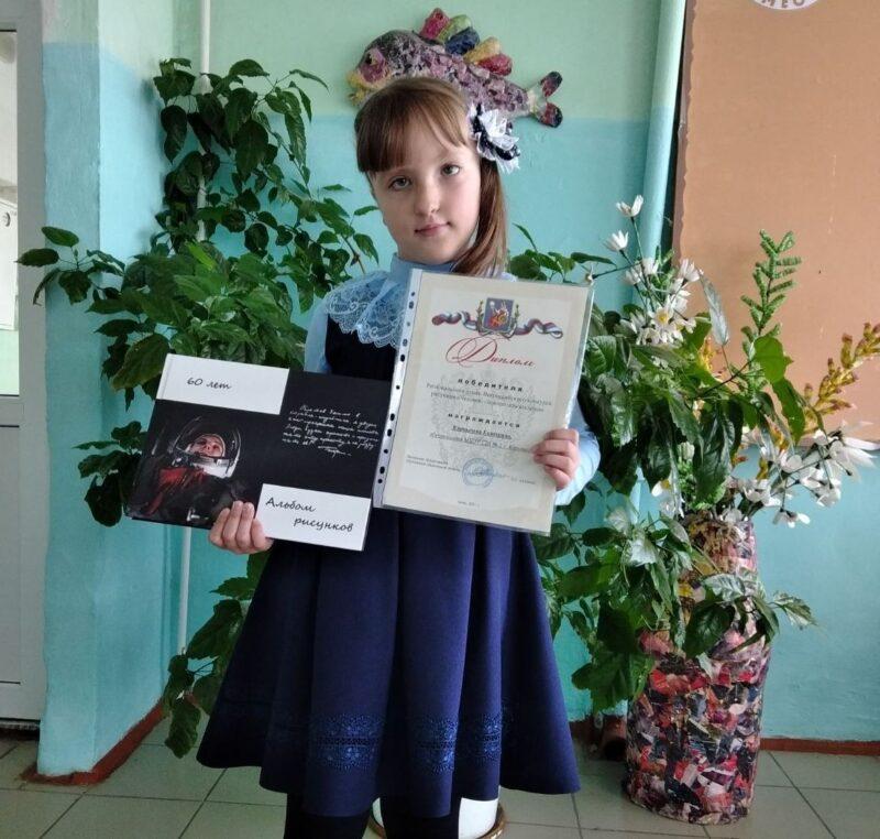 Юрьевчанка – победитель регионального этапа конкурса рисунков!