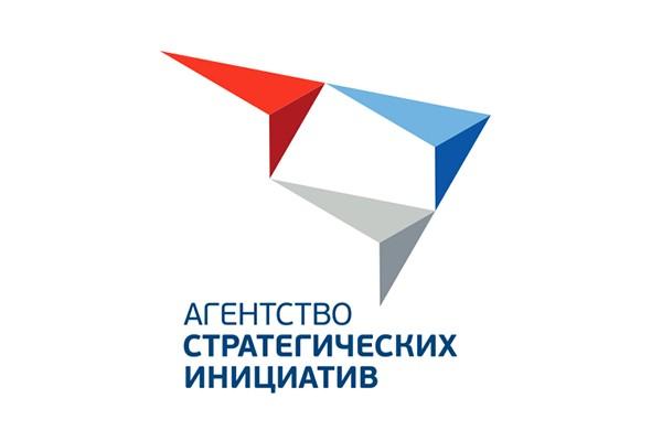 Агентство стратегических инициатив объявило сбор успешных кейсов создания городских пространств